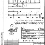 proekt-traversa-tm-4