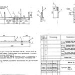 proekt-traversa-tm-66-l56-97