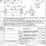 proekt-traversa-tm-72a-l57-97