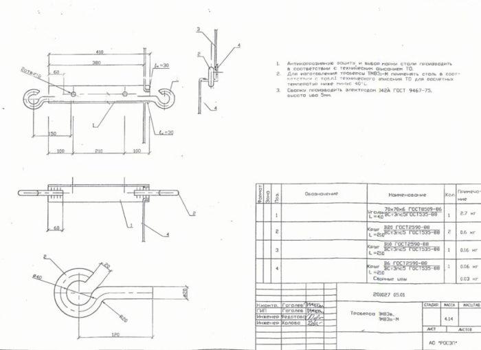 proekt-traversa-tm-83v