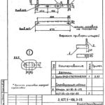 proekt-traversa-tn-9