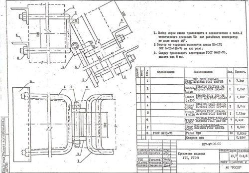 Крепление подкоса У-71