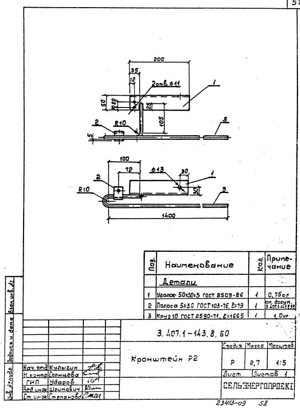 proekt-kronshtejn-r-2